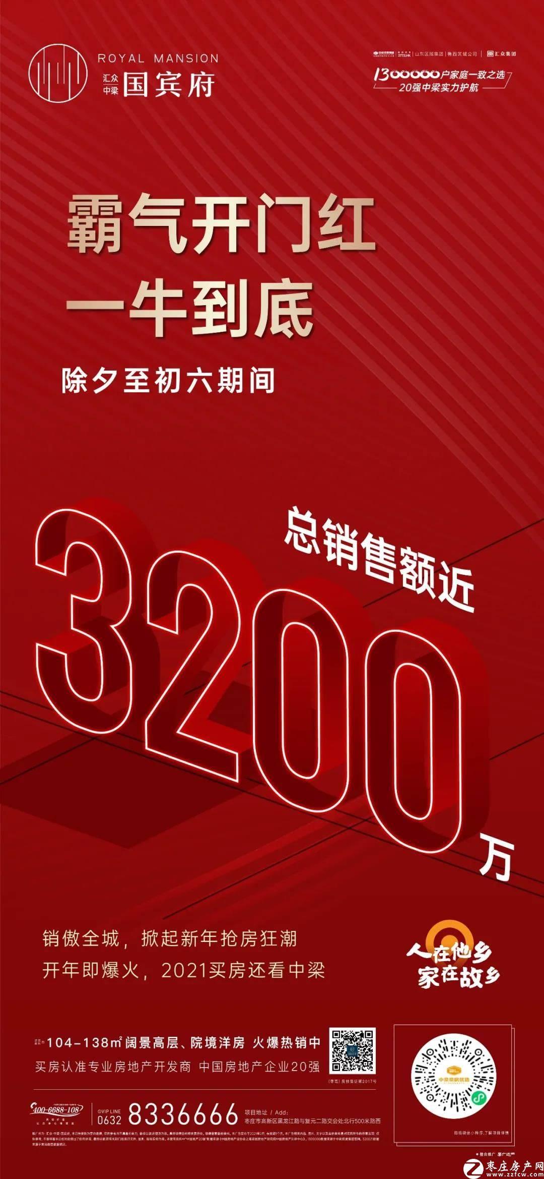 微信图片_20210220100221.jpg