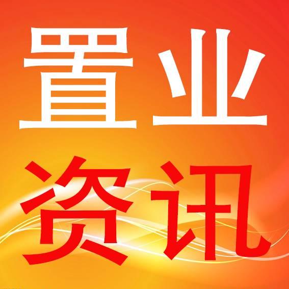 2021年枣庄五区3月商品房预售证、房地产开发许可证、土拍市场汇总