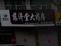 台儿庄林运路北