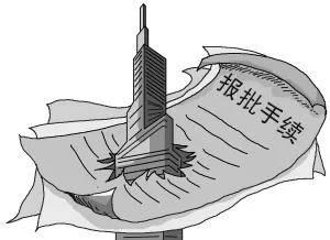 枣庄紫金东郡项目未批先建被处罚